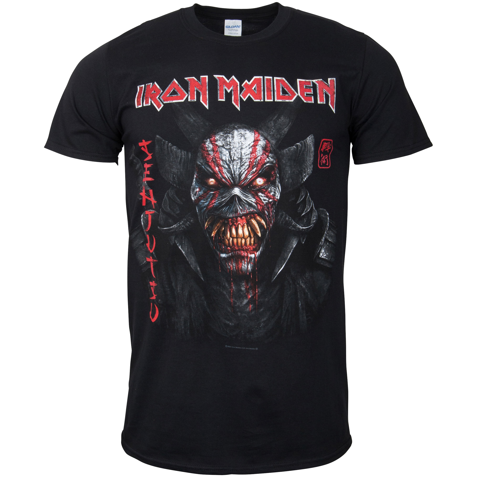 Iron Maiden - T-Shirt Senjutsu Black Cover Vertical Logo - schwarz